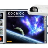 ActivBoard Touch DryErase 10 касаний и КФ проектор Panasonic PT-TW350E