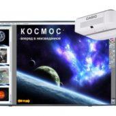 ActivBoard Touch DryErase 10 касаний и УКФ проектор Casio XJ-UT311WN